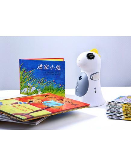 DinoRead AI Picture Books Reading Robot